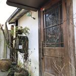 寿樹 - お店入り口