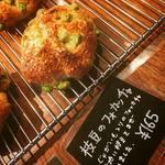 ブランジェカイチ - 枝豆のフォッカッチャ(日替わり品)