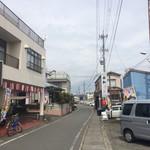 平和食堂 - JR東海道線側 富士川駅まで徒歩二分