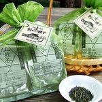 ばん茶茶屋 - お茶のセット