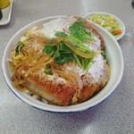 豊ちゃん - かつ丼 1050円