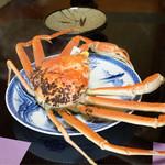 川喜 - 蟹の全体像