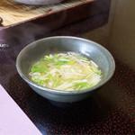 川喜 - 蟹雑炊(一杯分)