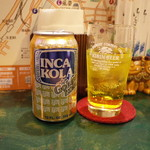 エル・ボスケ - インカ コーラ