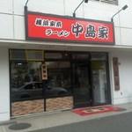 64416808 - 店舗・外観[平成29年3月24日(金)]