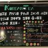 ※ランチと一緒でドリンク200円!!
