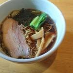 麺屋 藤 - ミニ黒醤油ラーメン