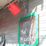 ラカーサ・デルカフェ・バルミュゼット - オーナーの川口千秋さんは日本を代表するロースターでバリスタのおひとりだそう。バルミュゼットさんの珈琲豆は人気で関東でも取り寄せて使ってらっしゃるカフェがあるそうです。