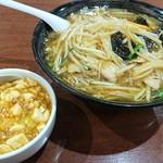 達磨 - もやしラーメンBセット(麻婆豆腐丼)