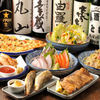 居酒屋 とむ - 料理写真:美味くて安い居酒屋料理 楽しい時間をお過ごし下さい