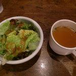 ふらんす亭 - サラダ&スープセット 200円