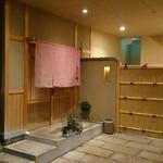 64420121 - 素敵な店構え