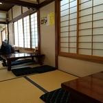 飯島屋 - 落ち着く座敷