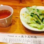 馬さんの中華パスタ店 双喜麺上海 -