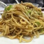 中華菜館 會賓楼 -