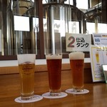 ブロイハウス 大沼 - ドリンク写真:「大沼ビールお試しセット (3種類) (900円)」