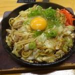 焼そば専門店 突貫亭 - 太麺 ソース味 大、肉入り、野菜大、おとし卵