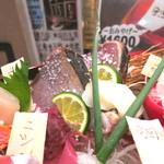 夢酒知花 - 鰹