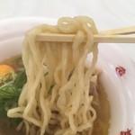 新旬屋 麺 - 平打ちちょい縮れ麺800円催事価格
