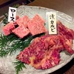 宮崎牛焼肉 炭の杜 祥 - 宮崎牛ロース&宮崎牛漬けカルビ