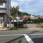 味の大西 - 味の大西 本店(神奈川県足柄下郡湯河原町土肥)駐車場