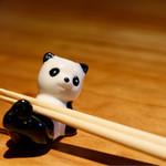 明道町中国菜 一星 - パンダの箸置き