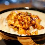 明道町中国菜 一星 - 陳麻婆豆腐&ご飯
