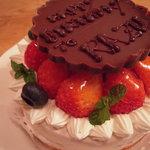 フランズ - 注文して作ってもらったバースデイケーキ(小)可愛いし、美味しかったです
