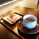 森八 - お茶は無料です