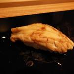 すし瀬名波 - 対馬産穴子