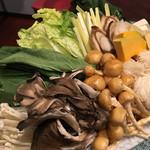 64432679 - 野菜盛り合わせ