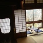 美晴荘 - 梅の花を見渡せるお部屋