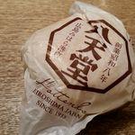 64434825 - プレミアムフローズンくりーむパン