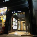 A5焼肉&手打ち冷麺 二郎 - 外観☆