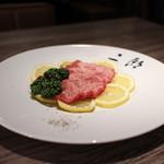 A5焼肉&手打ち冷麺 二郎 - 黒タン Special☆