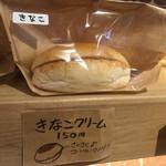 パン屋のオヤジ - きなこクリーム150円