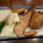 びっくり - 焼き魚