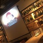 givet Beercafe&Bistro -