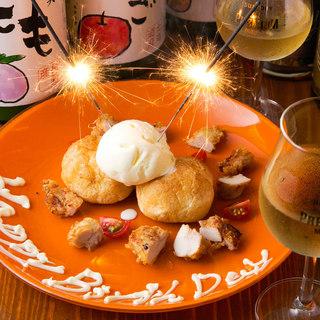 【誕生日&記念日etc】デザートプレートサプライズ