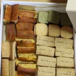 Organic Cafe ゆきすきのくに - 米粉のハーブクッキーとスパイス入りショートブレッド、ほか。