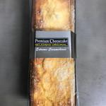 成城石井 - 6種ナチュラルチーズの濃厚フォマッジオ917円