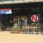 肉が旨いカフェ NICKSTOCK - 「EKICITY HIROSHIMA」の注目店ですね♪