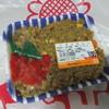 スーパー玉出 - 料理写真:ドライカレー 100円
