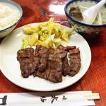 味太助 - ☆牛タン定食☆3枚