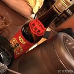 味園 - 紹興酒