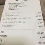 Cinnamon's Restaurant -
