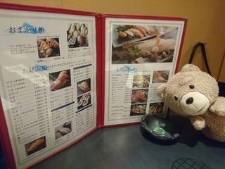 三海の華 - お寿司メニュー