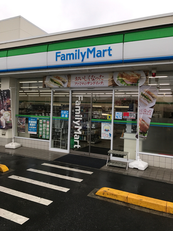 ファミリーマート 調布小島町三丁目店