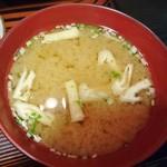 魚善 - 味噌汁