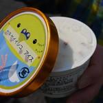 東屋 - 料理写真:インコアイス